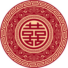 Chinese Double Happiness Symbol