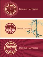 Set of Double Happiness Banners