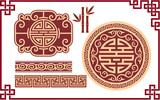 Fototapety Set of Chinese Oriental Design Elements