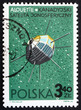 Postage stamp Poland 1966 Alouette, Canadian Satellite