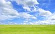 Prairie blue sky