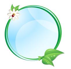 sphere nature