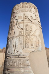 ancient sculpture of Kom Ombo Temple of Egypt