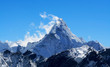 Nepal, Everest Region, Mt. Ama Dablam