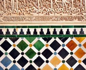Alicatado y yeserías de la Alhambra de Granada