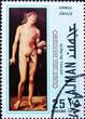 Postage stamp Ajman 1970 Adam by Albrecht Durer