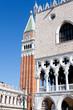 Palazzo dei Dogi e torre di S. Marco