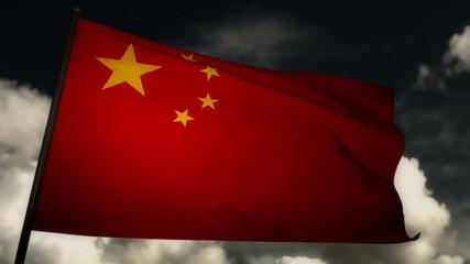 Flag China 02