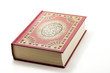 Holy Quran Book