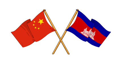 China and Cambodia alliance and friendship