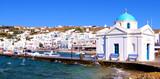 Panoramic view of Mykonos harbor, Greece