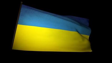 Flag Ucrania 01