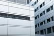 modernes Gebäude - Büro - Produktion