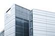 modernes Bürogebäude - Büro - Verwaltung