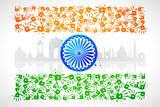 Unity of India