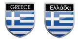 Greece flag emblem