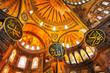 Hagia Sofia Mosque - 43163095