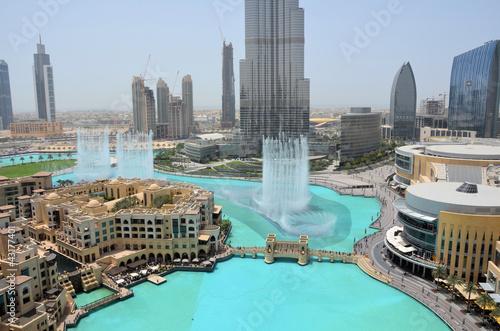 Aluminium Dubai Dubai Fountain