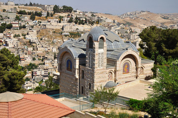 Church of Saint Peter in Gallicantu. Jerusalem. Israel.