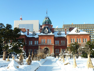 Former Hokkaido Government Office