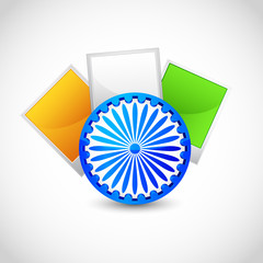 Indian Flag Color Blank Photo