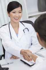 Chinese Female Woman Hospital Doctor Shaking Hands