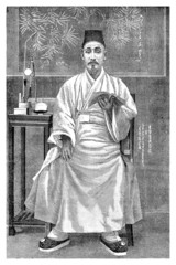 Asian Notability