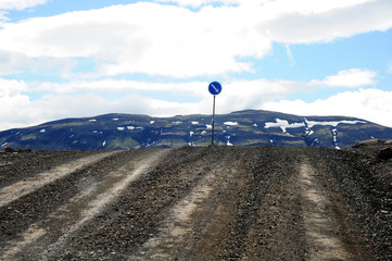 Dirt road in the heaven of Iceland