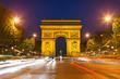 Fototapeten,frankreich,paris,monuments,wölben