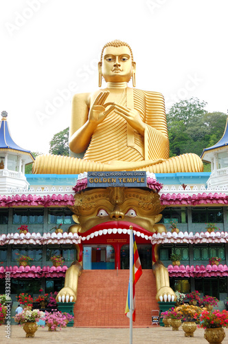The Golden Temple Dambulla
