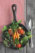 Запеченные летние овощи в сковороде