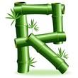 Bambù Lettera R-Bamboo Logo Sign Letter R-Vector