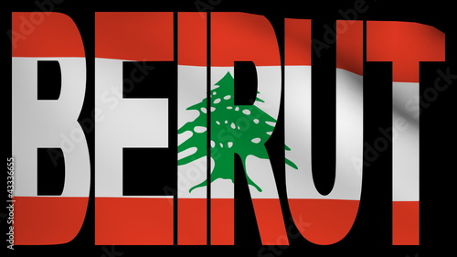 Beirut text with fluttering flag animation