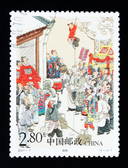 Stamp shows the historic story of stealing peach