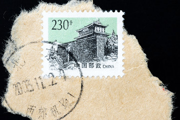 Stamp printed in China shows Shanhaiguan of the Great wall