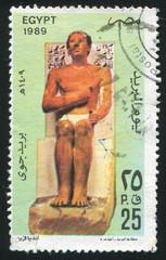 Statue of King Ra Hoteb