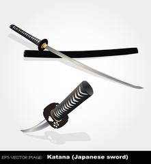 eps Vector image: Katana (Japanese sword)