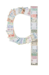 Letter q from money