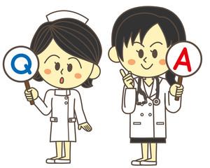 看護士と女医Q&A