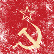 Постер, плакат: Communism CCCP Soviet union retro flag
