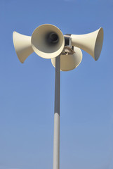 Street megaphones