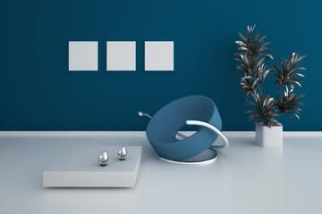 Modern Design Lounge Chair | Interior Architecture