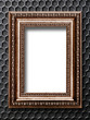 frame for a picture on a background of black steel mesh