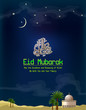 eid mubarak background template