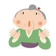 おばあちゃんの知恵袋ーびっくり