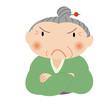 おばあちゃんの知恵袋ー腕組みして怒る