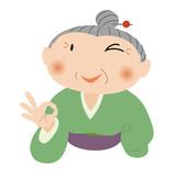 おばあちゃんの知恵袋ーOK