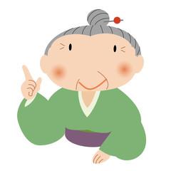 おばあちゃんの知恵袋ー秘訣を教える
