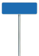 Blank Blue Road Sign Isolated White Framed Roadside Signage