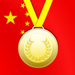 Gold medal with chinese flag